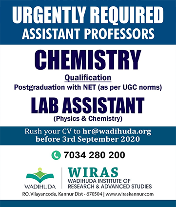 ASSISTANT PROFESSORS - URGENTLY REQUIRED @ WIRAS