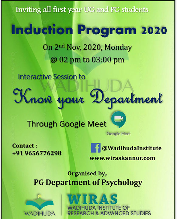 An Interactive Session to KNOW YOUR DEPARTMENT
