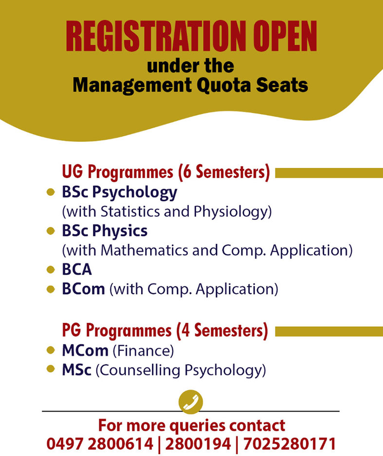 Click On For Online Registration under the Management Quota Seats