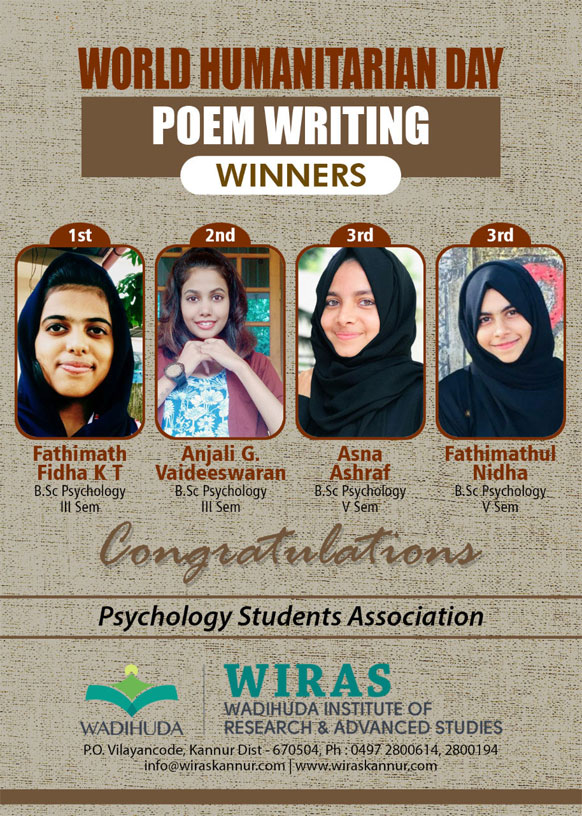 Poem Writing Competition Winners